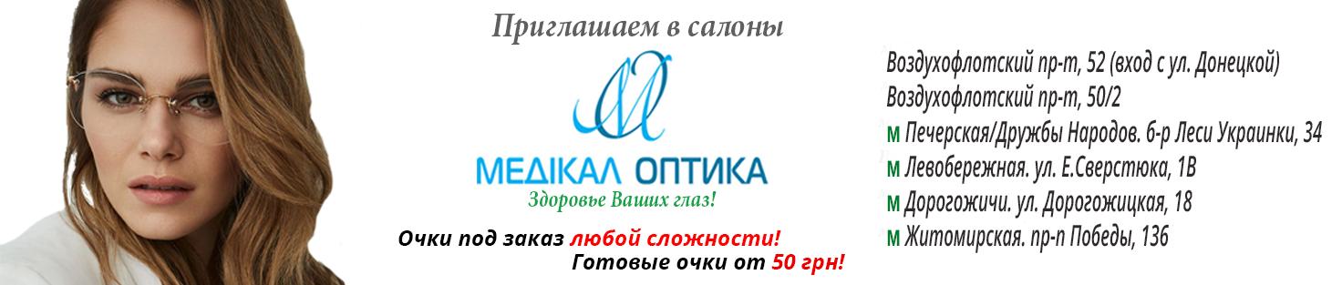 xbanner-magazinyi-obnovlennyiy.png.pagespeed.ic.JDBENt5TiH